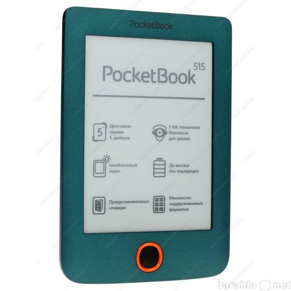 Продам: электронная книга