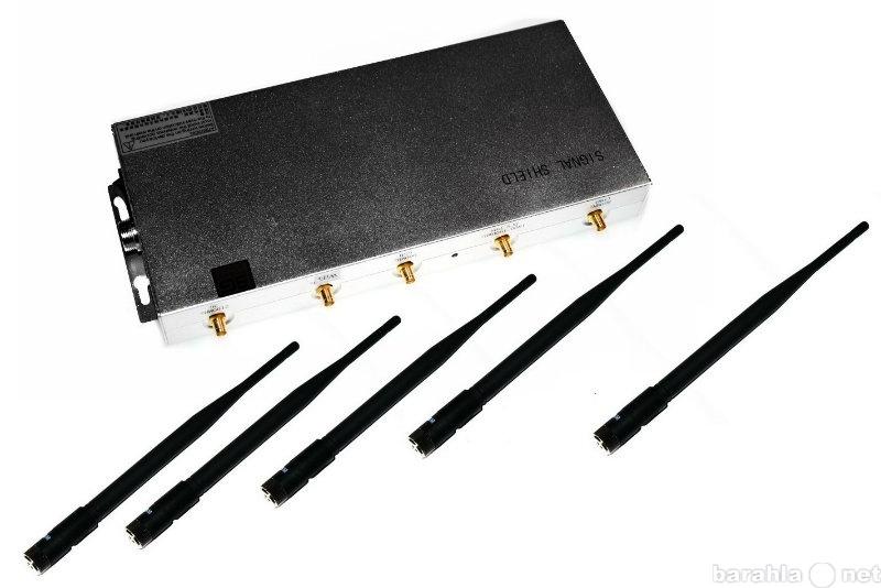 Продам Блокиратор сотового сигнала GCC002