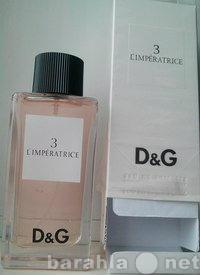 Продам парфюмерию ОАЭ