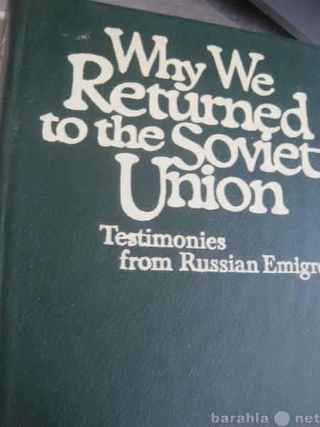 Куплю Книгу издательства Прогресс  1984