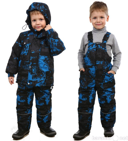Предложение: Одежда зимняя для взрослых и детей