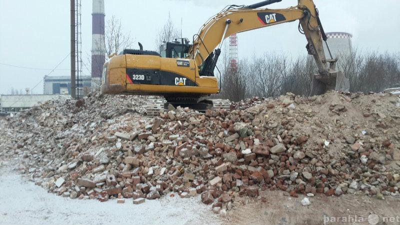 Продам Бой кирпича и бой бетона чистый