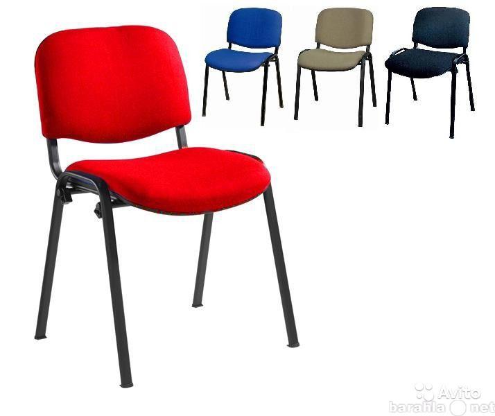 """Продам Офисный стул """"ИЗО"""""""
