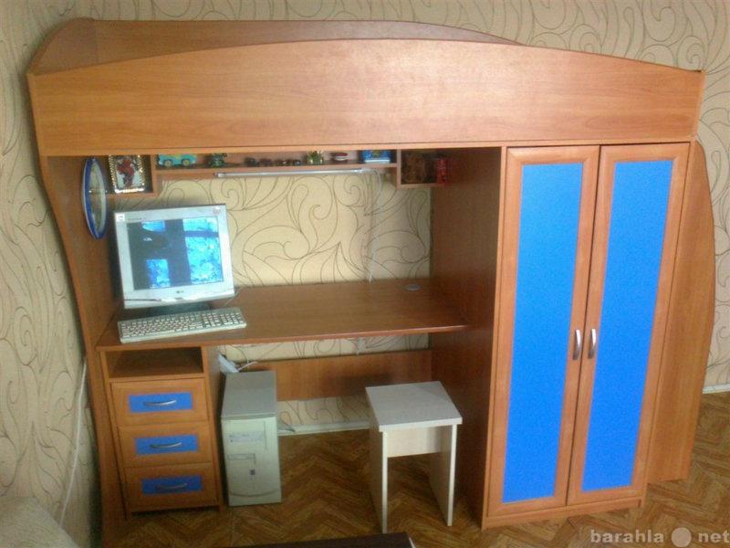 Продам Продаю,детская стенка кровать +стол + шк