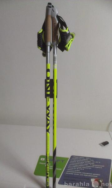 Продам Лыжные палки