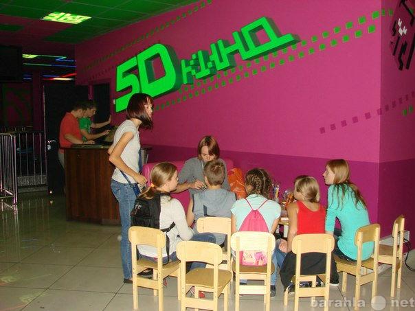 Продам 5Д Кинотеатр