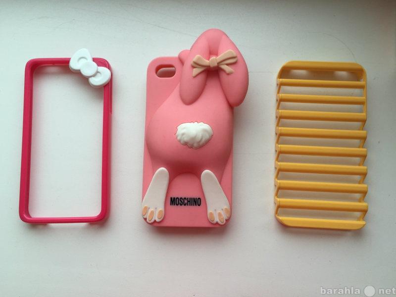 Продам чехлы для iPhone 4