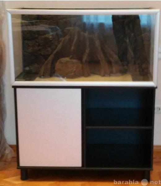 Продам Продам аквариум Akvastabil  с тумбой 250