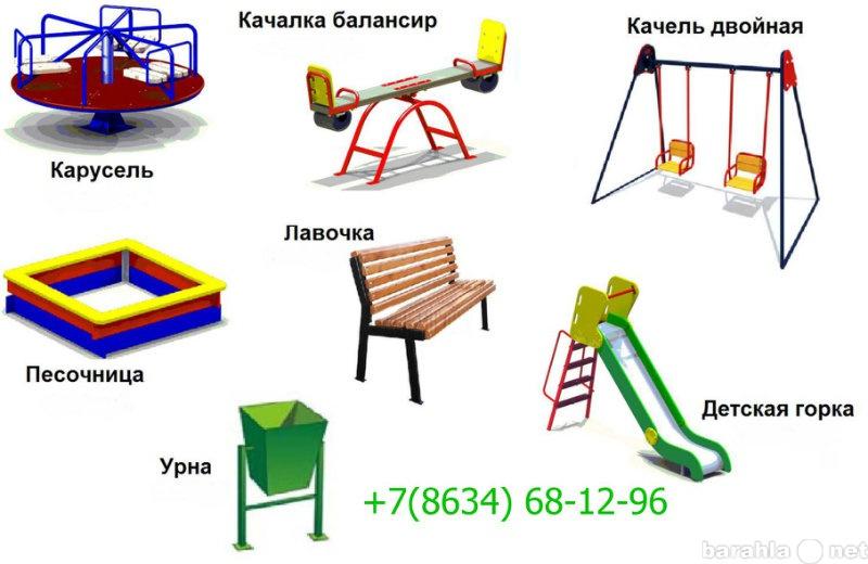Продам Детское Игровое Оборудование