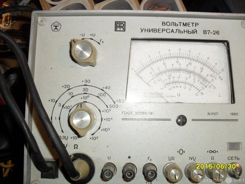 Продам Вольтметр универсальный В7-26