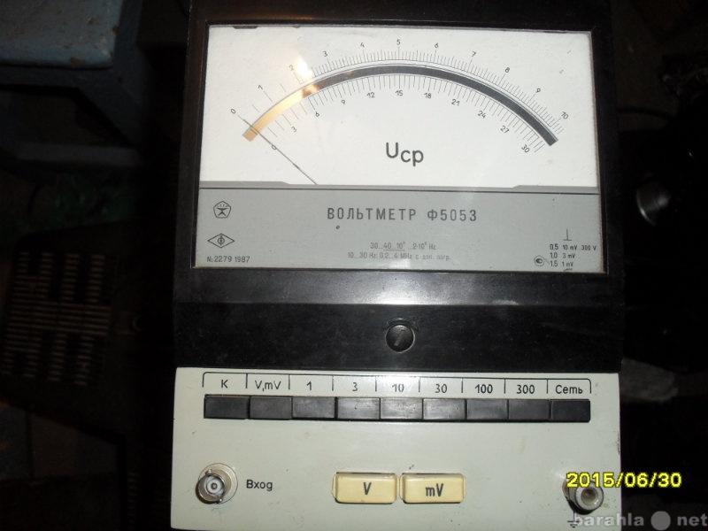 Продам вольтметр Ф5053