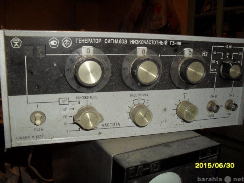 Продам Генератор сигналов низкочастотный