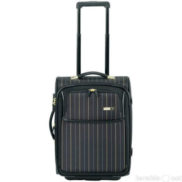 Куплю чемодан на колесиках