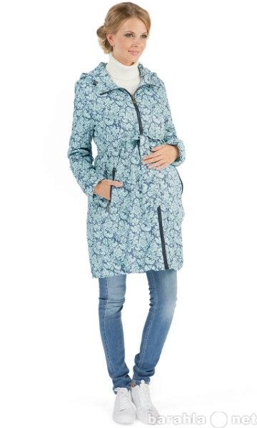 Продам Куртка демисезонная для беременных 2В1 I