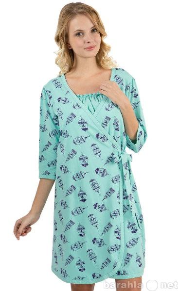 Продам Халат +сорочка I love mum для беременных