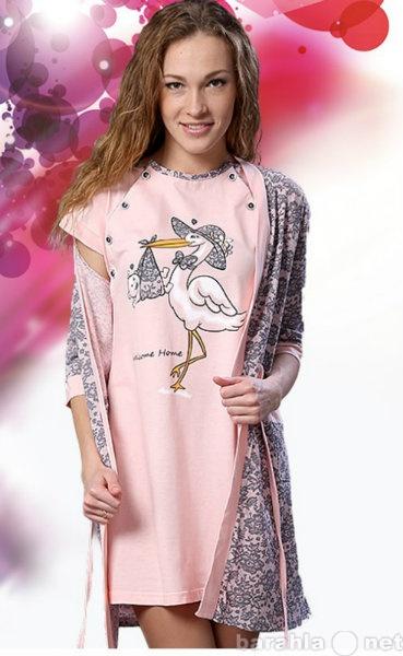 Продам Халат+сорочка Аист для беременных