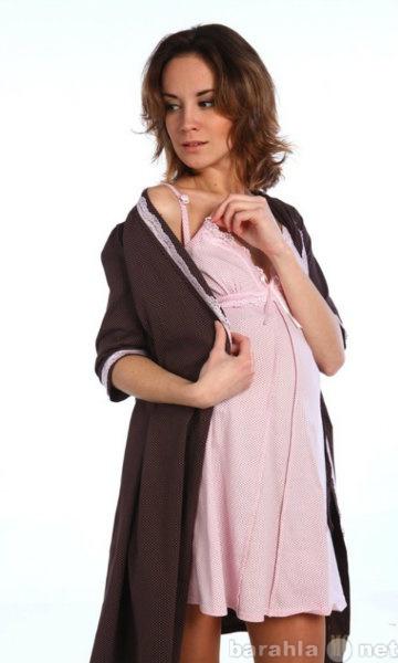 Продам Халат+сорочка Горошек для беременных