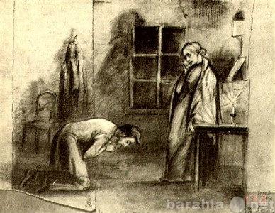 Продам: Достоевский Преступление и наказание рис