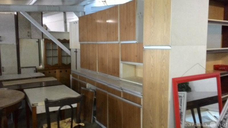Продам распродажа мебели бу