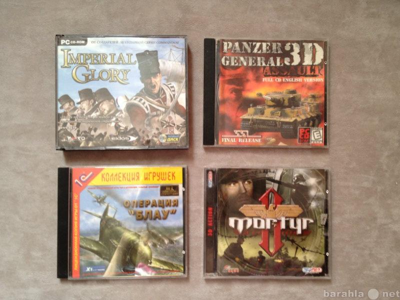 Продам Компьютерные игры - война и приключения