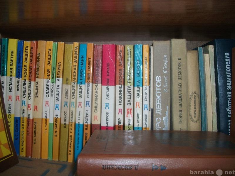 Продам Шахматная библиотека