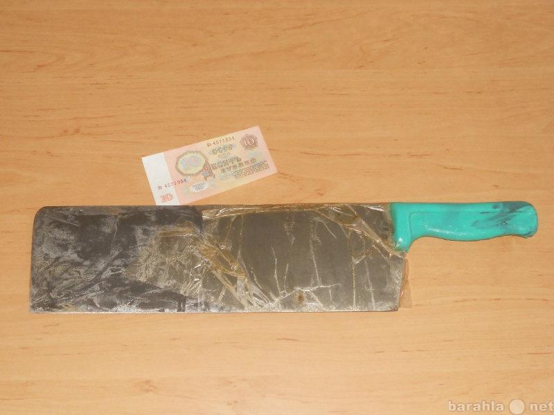 Продам Нож разделочный СССР