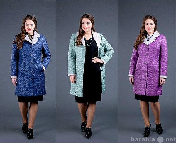 Продам Куртка женская стеганая