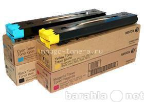 Продам Комплект тонер-картриджей Xerox DC 240/2