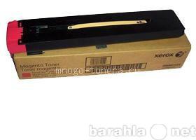 Продам Тонер-картридж Xerox DC 240/242/250/252/