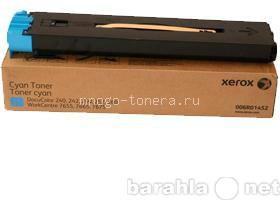 Продам Фьюзермодуль Xerox DC 240/242/250/252/26