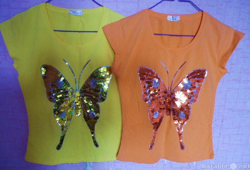 Продам Новые футболки с пайетками Бабочка