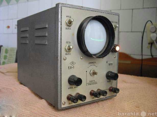Продам осциллограф ЕЛ-1