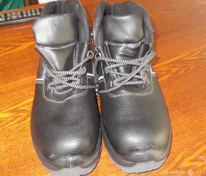 Продам Продам ботинки Восток-Сервис