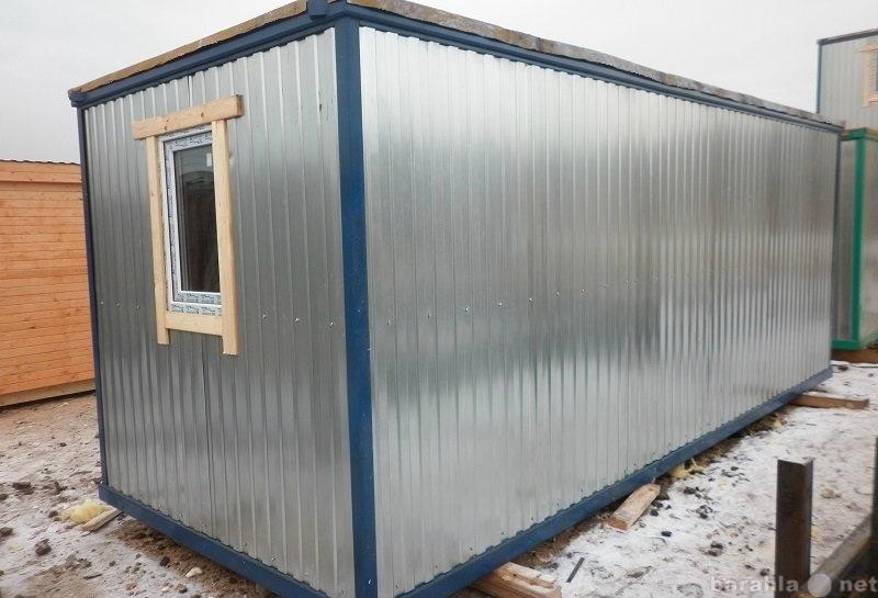 Продам Блок контейнеры ( бытовка металл