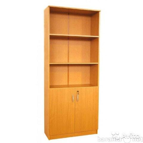 Продам Шкаф книжный