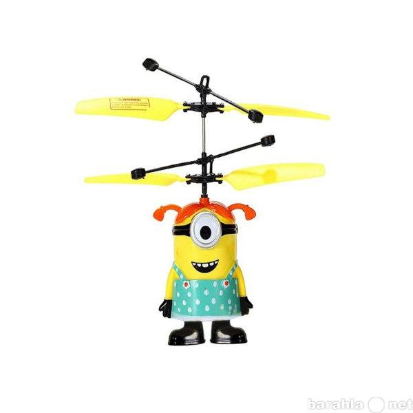 Продам Детская игрушка Летающий миньон