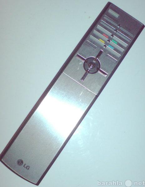 Продам: Оригинальный пульт LG 6710V00100K
