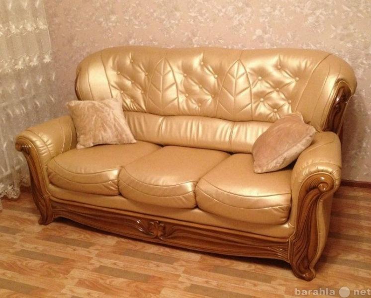 Продам Перетяжка мебели в Саратове