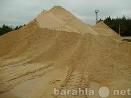 Продам Песок,щебень,шлак с доставкой.