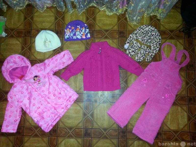 Продам: куртка/штаны/кофта/шапочки размер 86-96