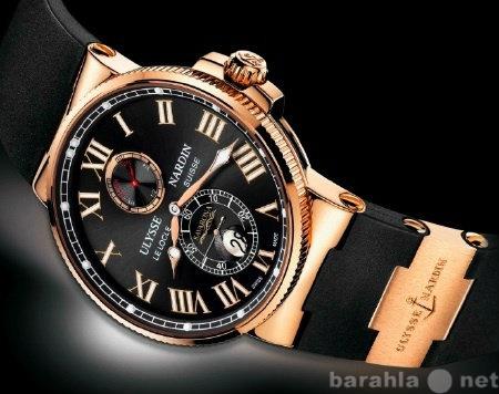 Куплю элитные часы французские бренды наручных часов