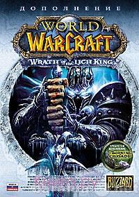 Продам WoW: WotLK, Sims 3, Dragon Age: Начало