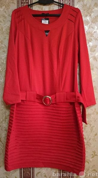 Продам Яркое платье для лета