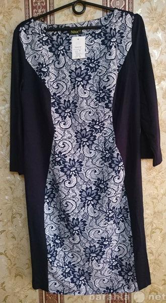Продам Красивое платье для работы в офисе