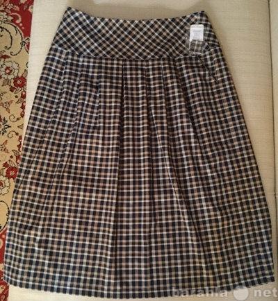 Продам Модная юбка в небольшую клетку