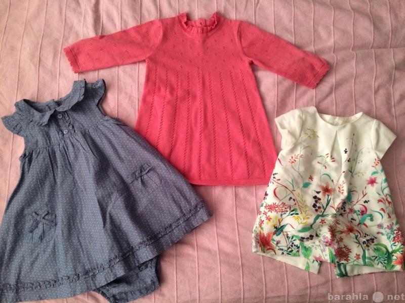 Продам 3 платья для девочки 6-9 мес