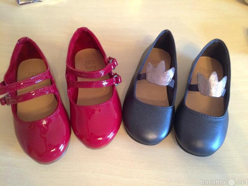 Продам 2 пары обуви для девочки 20 и 21 размер
