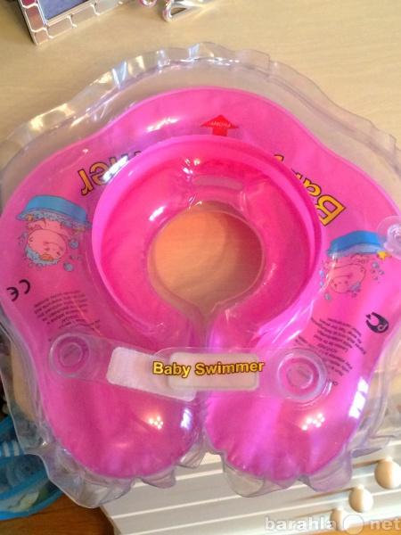 Продам Спасательный круг на шею для малыша