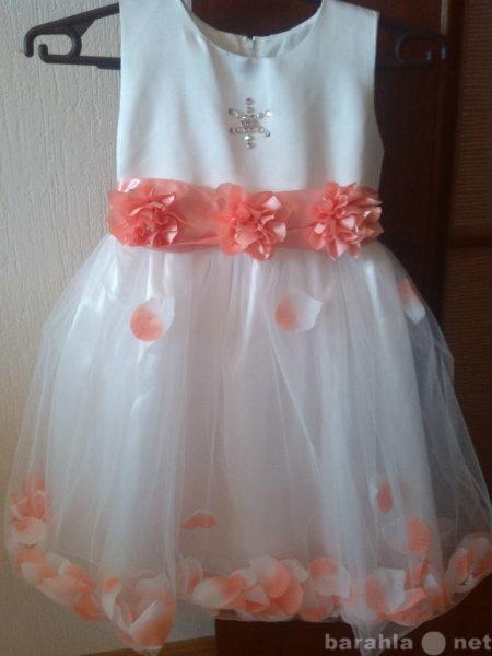 Продам Бальное платье на девочку р 104-116