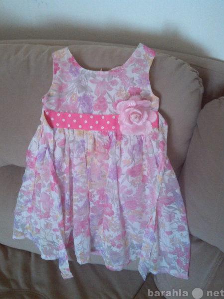 Продам Платье 92-110